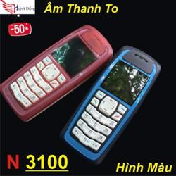 N 3100 Cộng Sạc Pin