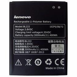 Pin Lenovo S660 - BL222