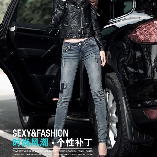 Quần jean dài vá nhỏ một bên ống xinh xắn form chuẩn siêu đẹp - 128 5