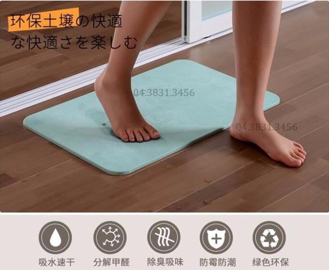 Thảm cứng siêu thấm Nhật Bản 60x39x0.9 cm 7
