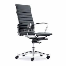 Ghế văn phòng lưng cao CM4174-P cao cấp nhập khẩu HCM |Nội Thất Capta