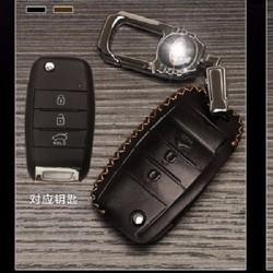 Bao da khóa xe Kia mẫu A