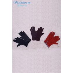 Găng tay New Skill chống nắng chống tia UV cao cấp