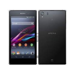 Điện thoại SONY Z1 FULLBOX