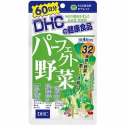 Viên uống DHC bổ sung dưỡng chất 32 loại rau, củ premium 60 ngày