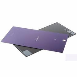 Nắp lưng Sony Xperia Z3