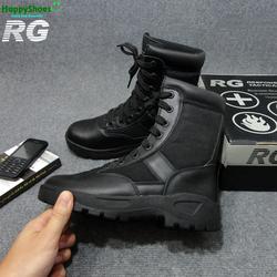 Giày Boot cổ cao giầy lính đi phượt - giầy RG chuyên dùng lính SWAT Mỹ