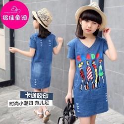 Đầm jean in cute cào rách sang chảnh mùa hè