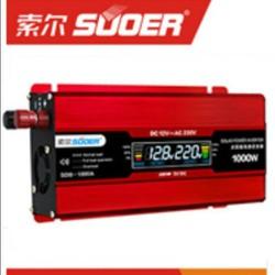 Bộ đổi điện 1000W 12V Sang 220V Có đồng hồ hiển thị