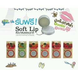 Son dưỡng môi - Lip Balm- Phutawan