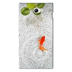 Ốp lưng điện thoại Sony Xperia M2-Cá koi 01