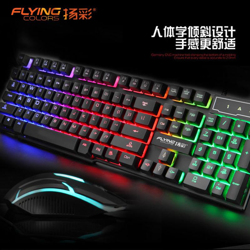 155k - Combo phím chuột Flying K3621 chuyên game có đèn led 7 màu cực đẹp giá sỉ và lẻ rẻ nhất