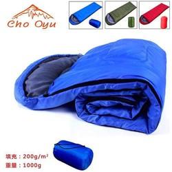 Túi ngủ văn phòng -Giá 230K giảm còn 210K