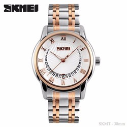 Đồng hồ Chính hãng Skmei