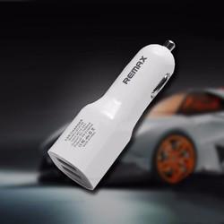 Đầu sạc điện thoại trên ô tô tiện ích