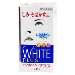 Viên uống trắng da đặc trị nám tàn nhang Vita White Plus