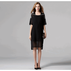 Đầm suông nữ cực quý phái DS553