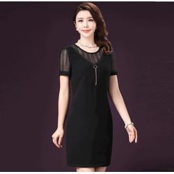 Đầm suông nữ sang trọng quý phái DS621