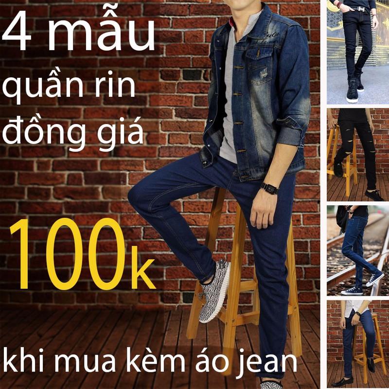 quần jean chỉ còn 100k khi mua cùng ái jean 3