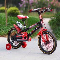 Xe đạp trẻ em 353 size 20