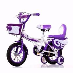 Xe đạp trẻ em YC 201 size14