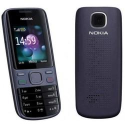 Nokia 2690 nghe nhạc chụp hình