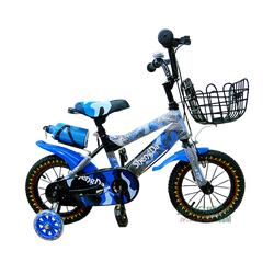 Xe đạp bayby cho bé size 12 từ 2-4 tuổi