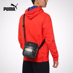 Túi đeo chéo nam chính hãng PUMA