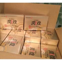 Collagen Premium Hanamai Gold Nhật Bản