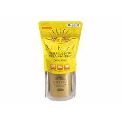 KEM CHỐNG NẮNG ANESSA SHISEIDO PERFECT UV SUNCREEN 60ML SPF50 PA++++