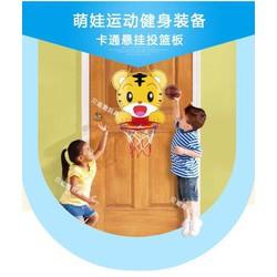 Bộ đồ chơi bóng rổ cho bé bao gồm bóng