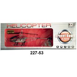 Máy bay điều khiển từ xa 3.5 kênh HeliCopter H227-53