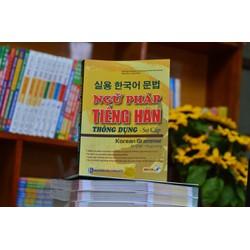 Ngữ pháp tiếng Hàn thông dụng sơ cấp