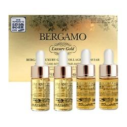 siêu tinh chất serum Bergamo Hàn quốc