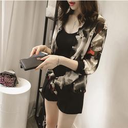 Áo khoác kiểu nữ cực sành điệu A054