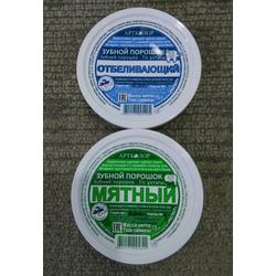 Bột tẩy trắng răng - Sản phẩm của Nga