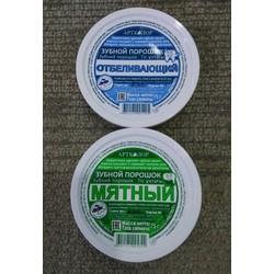 Bột tẩy trắng răng - Sản phẩm của Nga 75gr