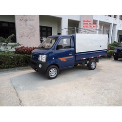 Xe tải nhỏ Dongben 870kg trả góp