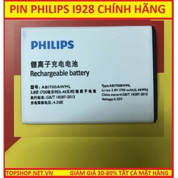 PIN PHILIPS S388