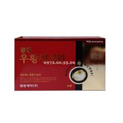 An Cung Hàn Quốc hộp màu đỏ