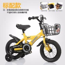 Xe đạp trẻ em Befujia