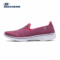 Giày lười nữ chính hãng Skechers - USA