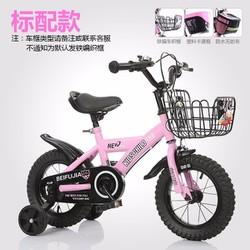 Xe đạp trẻ em 3 đến 6 tuổi