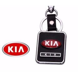 móc chìa khóa logo