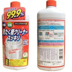 Nước Tẩy lòng máy giặt 550ml hàng Nhật nội địa