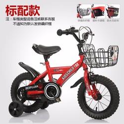 Xe đạp cho trẻ em