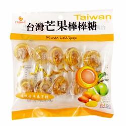 Kẹo Mạch Nha Xí Muội Đài Loan - Xoài