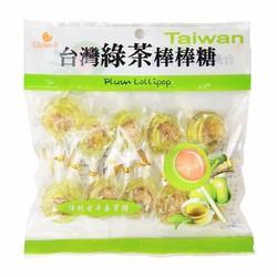 Kẹo Mạch Nha Xí Muội Đài Loan - Trà