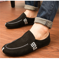 Giày lười da lộn nam - DL01
