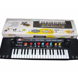 Đàn piano cho bé MQ 3700 có míc - Đàn piano cho bé thumbnail